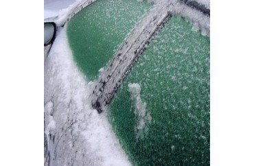 Buz Çözücü